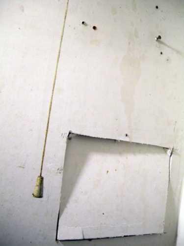 Panopticon1108.jpg