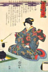 kuniyoshi-chanoyu.jpg