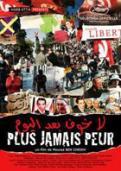 Tunisie34.jpg