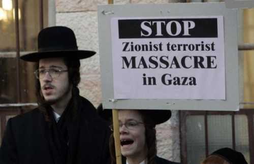 Gaza1.jpg