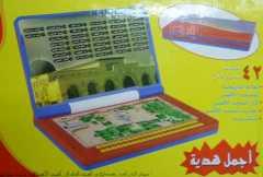 Ramallah333.jpg