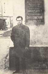 Zinoviev4.jpg