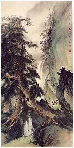Chine5.jpg
