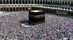pèlerinage-à-la-Mecque.jpg