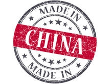 made-in-china-stamp.jpg