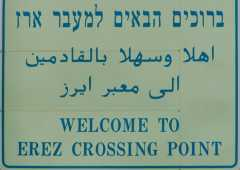 Ramallah66.jpg