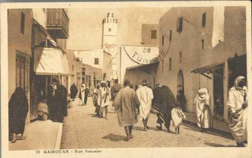 Kairouan2.jpg
