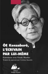 C_Oe-Kenzaburo-lecrivain-par-lui-meme_5928.jpeg