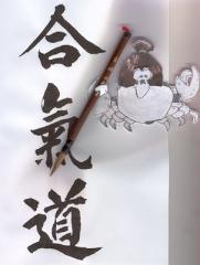 ecriture japonaise.jpg