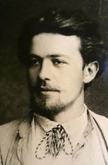 Anton-Chekov_1889.JPG